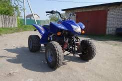 ATV-150, 2010