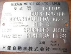 Половина кузова Nissan Bluebird