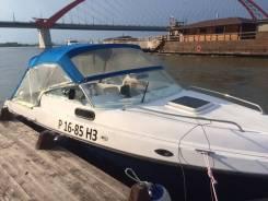 Катер Crosswind 210 L (7метров) + двигатель Yamaha 225 + телега