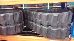 Резиновые гусеницы для экскаваторов Hitachi. В наличии.