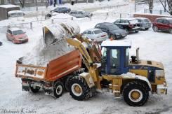 Услуги Погрузчика ( уборка и вывоз снега )