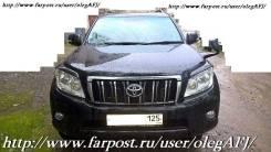 NEW! Ресницы фар (версия 2) для Toyota LAND Cruiser Prado 150 с 2009+
