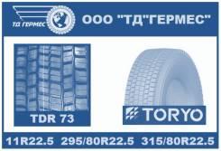 Toryo TDR73, 11R22.5