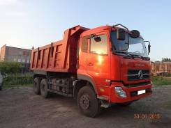 Dongfeng DFL3251A, 2010