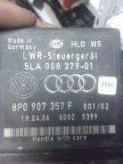 Блок управления автоматического корректора фар. Audi: A6 allroad quattro, A8, S6, A4, Q7, A6, S8, S3, TT, A3, RS4, S4 ASB, AUK, BNG, BPP, BSG, ASE, AS...