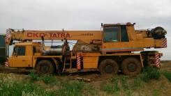 Tatra, 1986