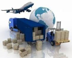 Доставка грузов из Японии и Китая.