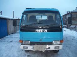 Nissan Atlas, 1994