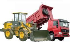 Komatsu Hitachi Kobelco Tadano Запчасти для грузовой и спецтехники