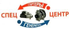 """Спец Центр """"стартеры и генераторы"""""""