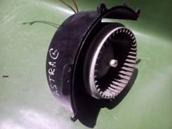 Моторчик (вентилятор) печки opel опель astra G, H