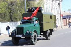 ГАЗ 63, 1960