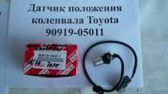 Датчик положения коленвала 90919:05011. 7A 4A 5A Toyota