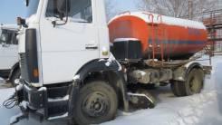 Коммаш КО-713Н-41, 2010