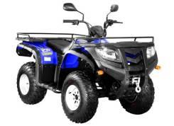 Armada ATV 250. исправен, есть псм\птс, без пробега. Под заказ