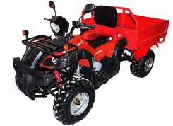 Квадроцикл ArmadA ATV 200B-1 (с кузовом),Оф.дилер Мото-тех, 2020