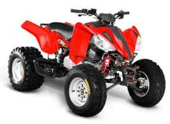 Квадроцикл ArmadA ATV 200 L - 1,Оф.дилер Мото-тех, 2016