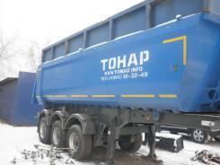 Тонар 9523, 2012