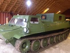Продам Вездеход МТЛБ , ГТСМ, ГАЗ-71, ГТТ , ДТ-10П, ДТ-30П и запчасти