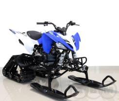 Мотовездеход ABM Scorpion-track 150,Оф.дилер Мото-тех, 2016