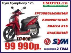 Sym Symphony SR125, 2013