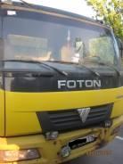 Foton, 2007