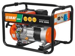 Генератор бензиновый Skat УГБ-2000 Basic. 2кВт. Гарантия 2 года.