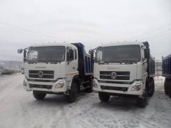 Dongfeng DFL3251A-930 6x4E-3, 2013