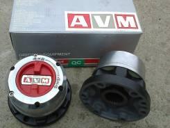 Хабы механические, усиленные AVM Toyota Nissan MMC Isuzu KIA Ssang Yong