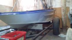 Вега моторная лодка+прицеп