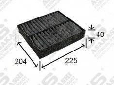 Фильтр салонный AC0105C 1638350047 CU2338 B66809903  Круглосуточно