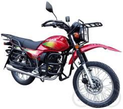 Мотоцикл ABM Pegas 200,Оф.дилер Мото-тех, 2016