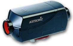 Воздушные отопители Airtronic для спецтехники, катеров, яхт, помещений