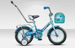 Велосипед детский Stels Dolphin 16, Оф. дилер Мото-тех