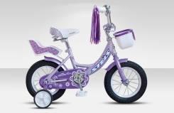 Велосипед детский Stels Echo 16, Оф. дилер Мото-тех