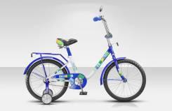Велосипед детский Stels Flash 18, Оф. дилер Мото-тех