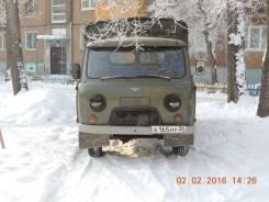 Продам УАЗ фургон
