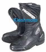 Мото ботинки Speedstar германия размер ,40,41,43,44 скидка распродажа