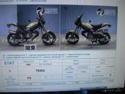 Suzuki TR50S ПРОДАН