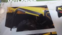 Уширители крыльев для квадроцикла Can-Am Outlander G1