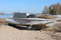 Катер на подводных крыльях Волга