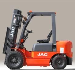 JAC CPCD30, 2016