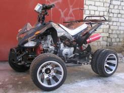 Квадроцикл Honda ATV-130GT-V Sport , 2019