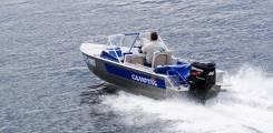 Новая моторная лодка  Салют-480. В наличии.