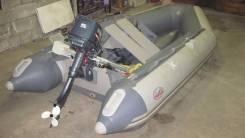 Лодка Badger CL 300+Yamaha-5