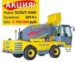 Piccini Scout 3500, 2015