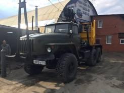УСТ 54538 Урал 5557-80М, 2015