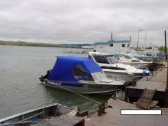 Windboat-47Tohatsu -50 eptol