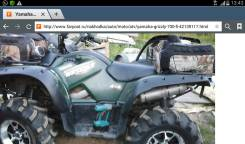 Yamaha Grizzly 700, 2008