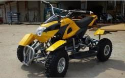 Мини Квадроцикл ATV 3, 2016